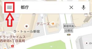 スマホ版Google Mapでスケールを常に出す2