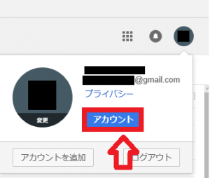 Gmailでラベルごとにメールを一括ダウンロードする方法