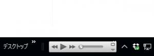 iTunesを最小化すると戻せない時の対処方法