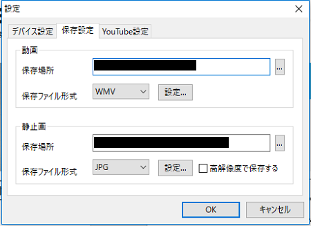 エレコムのUSBマイクロスコープUCAM-MS130NSVを使ってみる9