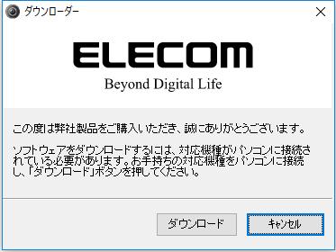 エレコムのUSBマイクロスコープUCAM-MS130NSVを使ってみる5