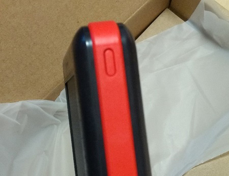Antunのソーラーチャージャー付きモバイルバッテリー3