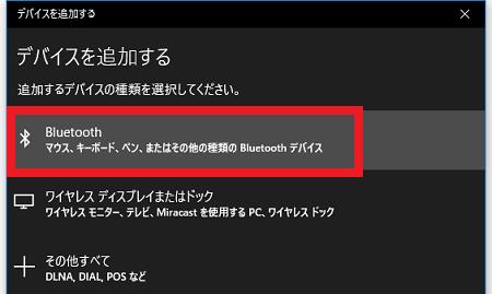 Bluetoothヘッドホン-Bluedio-T3を使ってみる14