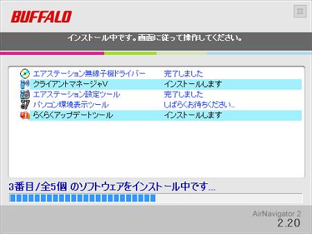 11ac対応無線LAN子機 WI-U2-433DHPを使ってみる。14