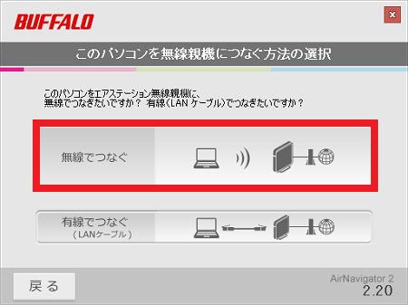 11ac対応無線LAN子機 WI-U2-433DHPを使ってみる。6