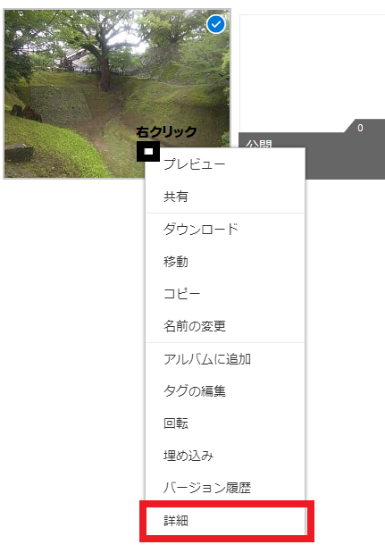 OneDriveでファイルの共有・共有解除のやり方 Windows10版6