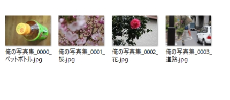 Export-Photoshop-layer-to-file6
