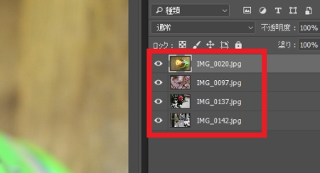 Load-Photoshop-file-as-layer5
