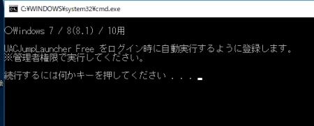 Windows10-NumLOCK-Invalidation6