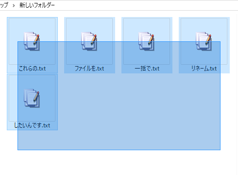 windows10-files-rename2
