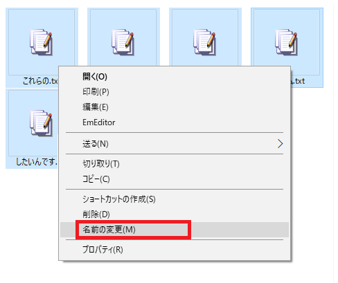 windows10-files-rename3
