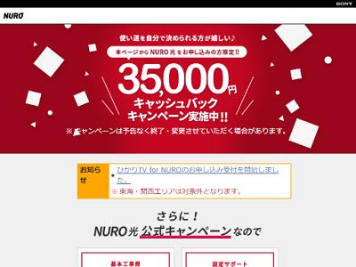 ソニーネットワークコミュニケーションズ株式会社